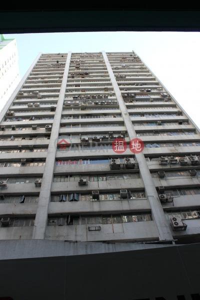 Wang Lung Industrial Building (Wang Lung Industrial Building) Tsuen Wan East|搵地(OneDay)(4)