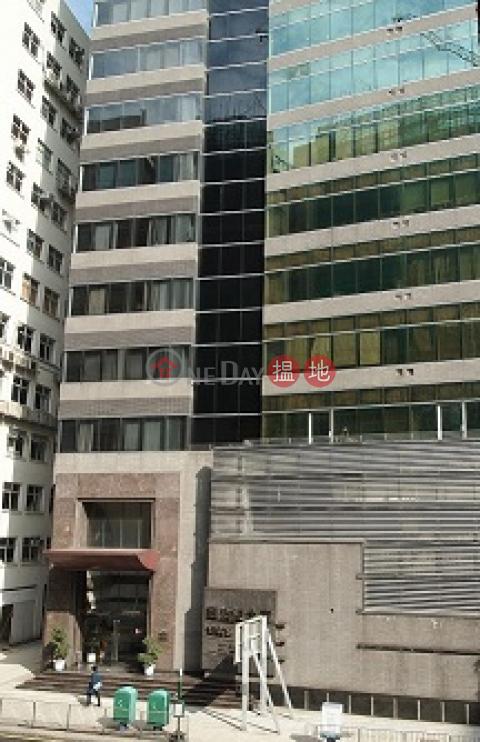 甄沾記大廈 南區甄沾記大廈(Yan's Tower)出售樓盤 (WY0163)_0