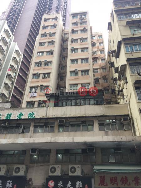 昭德大廈 (Chiu Tak Mansion) 長沙灣|搵地(OneDay)(1)