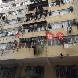 73 Oak Street,Tai Kok Tsui, Kowloon
