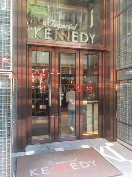 卑路乍街68號Imperial Kennedy (Imperial Kennedy) 堅尼地城|搵地(OneDay)(1)