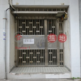 施弼街12-13號,銅鑼灣, 香港島