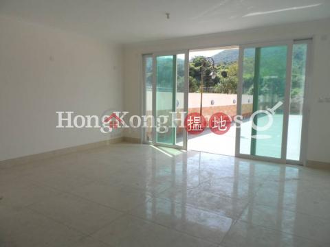 蠔涌新村4房豪宅單位出售|西貢蠔涌新村(Ho Chung New Village)出售樓盤 (Proway-LID130759S)_0