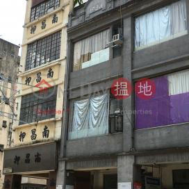 119 Nam Cheong Street,Sham Shui Po, Kowloon
