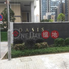 Oasis Kai Tak Mansion B|Oasis Kai Tak 低座B座