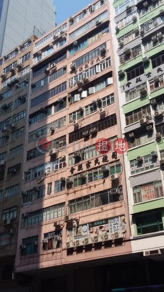 龍馬大廈 (Lung Ma Building) 旺角 搵地(OneDay)(1)
