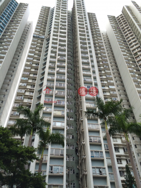 South Horizons Phase 1, Hoi Ngar Court Block 3 (South Horizons Phase 1, Hoi Ngar Court Block 3) Ap Lei Chau|搵地(OneDay)(4)
