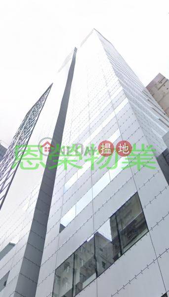 TEL: 98755238, Tai Yip Building 大業大廈 Rental Listings | Wan Chai District (KEVIN-1143469550)