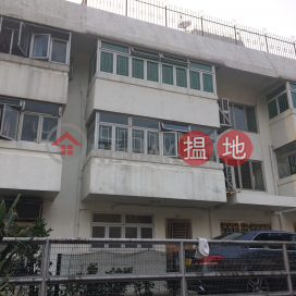 281 Wo Yi Hop Road,Tai Wo Hau, New Territories