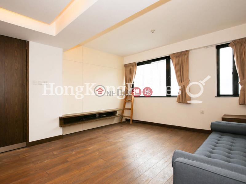 1 Bed Unit for Rent at Namning Mansion, 58-60 Bonham Road | Western District, Hong Kong | Rental, HK$ 33,000/ month