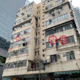 29 Ha Heung Road,To Kwa Wan, Kowloon