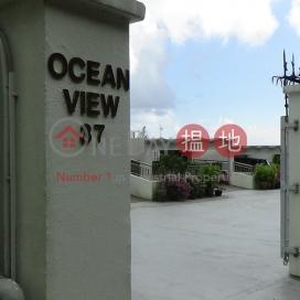 Ocean View|湖苑