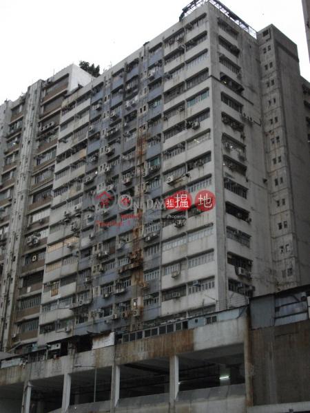 Fotan Industrial Building, Fonda Industrial Building 峰達工業大廈 Rental Listings | Sha Tin (fiona-02070)