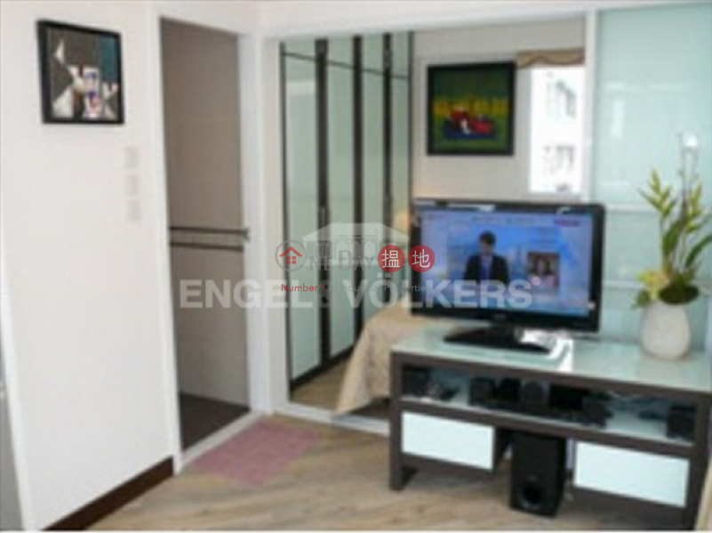 Caravan Court Please Select Residential Sales Listings | HK$ 11M