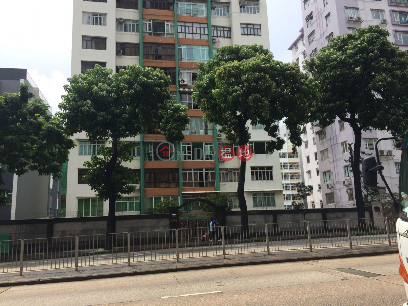 Hoover Court (Hoover Court) Kowloon City|搵地(OneDay)(2)