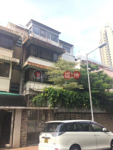 秀竹園道14B號 (14B Sau Chuk Yuen Road) 九龍城|搵地(OneDay)(2)