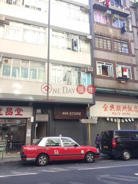 402 Queen\'s Road West (402 Queen\'s Road West) Sai Ying Pun|搵地(OneDay)(2)