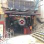 太平山街7號 (7 Tai Ping Shan Street) 西區太平山街7號 - 搵地(OneDay)(2)