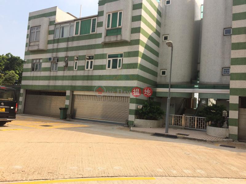 慧豐園 7座 (Marina Garden House 7) 屯門 搵地(OneDay)(1)
