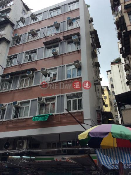 福榮街93號 (93 Fuk Wing Street) 深水埗|搵地(OneDay)(3)