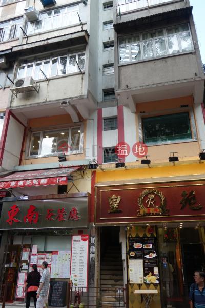 筲箕灣東大街111-113號 (111-113 Shau Kei Wan Main Street East) 筲箕灣|搵地(OneDay)(4)