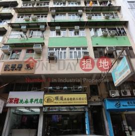 35 Wai Yan Street|懷仁街35號