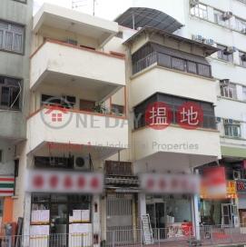 144-146 Kwong Fuk Road|廣福道144-146號