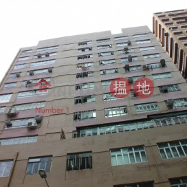 Ching Cheong Industrial Building,Kwai Chung, New Territories