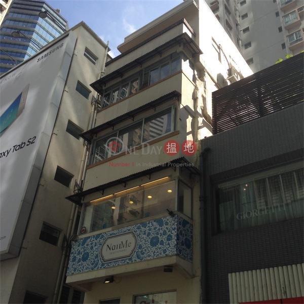 永豐街1號 (1 Wing Fung Street) 灣仔|搵地(OneDay)(2)