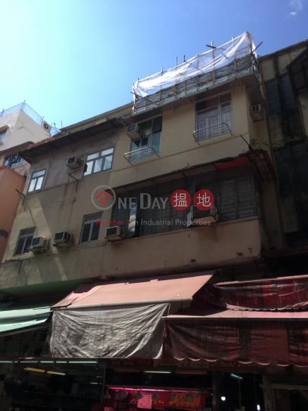 元朗新街30號 (30 Yuen Long New Street) 元朗|搵地(OneDay)(3)