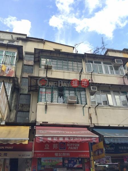 Tsun Fu Street 14 (Tsun Fu Street 14) Sheung Shui|搵地(OneDay)(2)