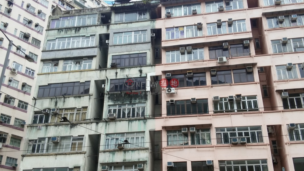 Swiss House (Swiss House) Quarry Bay|搵地(OneDay)(4)