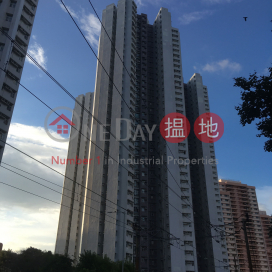 Affluence Garden - Civic House Block 3,Tuen Mun, New Territories