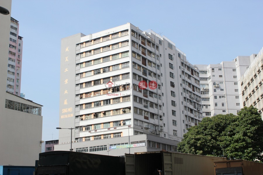 Sing Mei Industrial Building (Sing Mei Industrial Building) Kwai Chung|搵地(OneDay)(3)