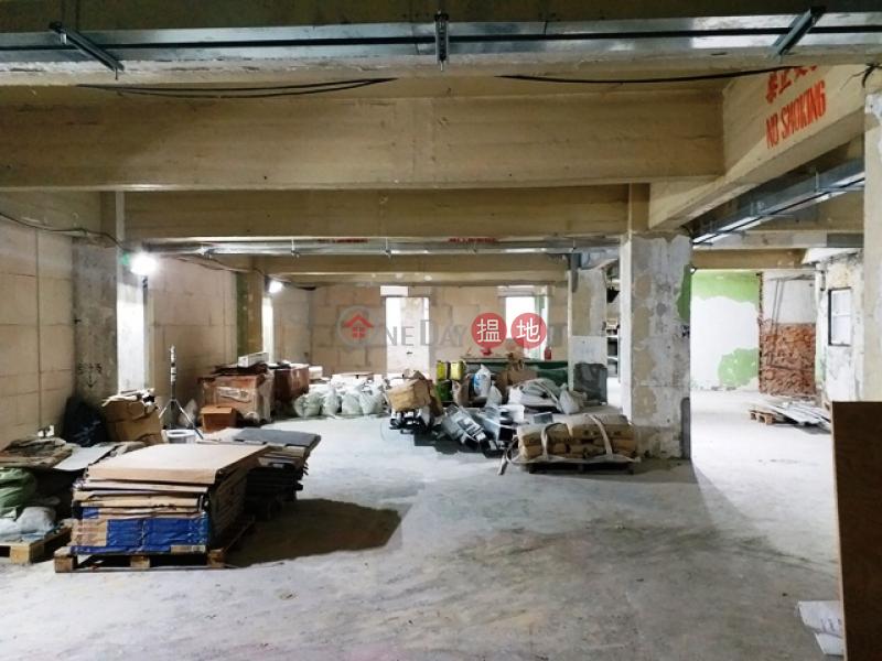 香港搵樓|租樓|二手盤|買樓| 搵地 | 工業大廈出售樓盤偉業街/開源道交界迴旋處工廈相連三大單位放售