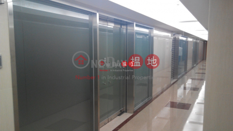 美華工業大廈 葵青美華工業大廈(Mai Wah Industrial Building)出售樓盤 (garyc-02133)_0