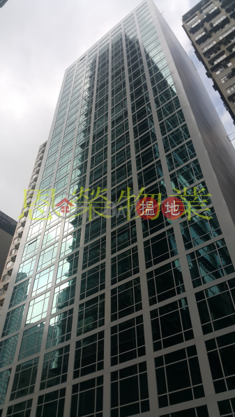 TEL:98755238, Tesbury Centre 金鐘匯中心 Rental Listings   Wan Chai District (KEVIN-6834700960)