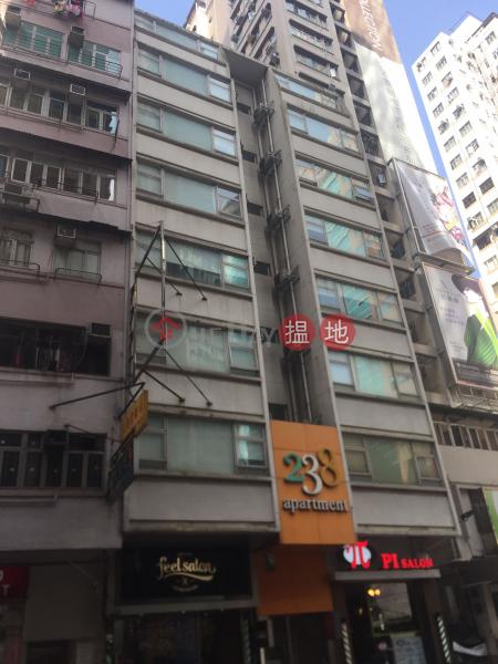 238 Apartment (238 Apartment) Wan Chai|搵地(OneDay)(2)