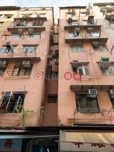蟬聯街20號 (20 Shim Luen Street) 土瓜灣|搵地(OneDay)(1)