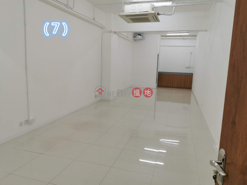 Property Search Hong Kong | OneDay | Industrial, Rental Listings, San Po Kong Industrial Building
