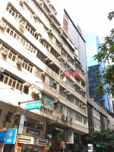 河內道2號 (2 Hanoi Road) 尖沙咀|搵地(OneDay)(3)