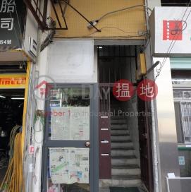 2-4 Tung Fat Square,Tai Po, New Territories