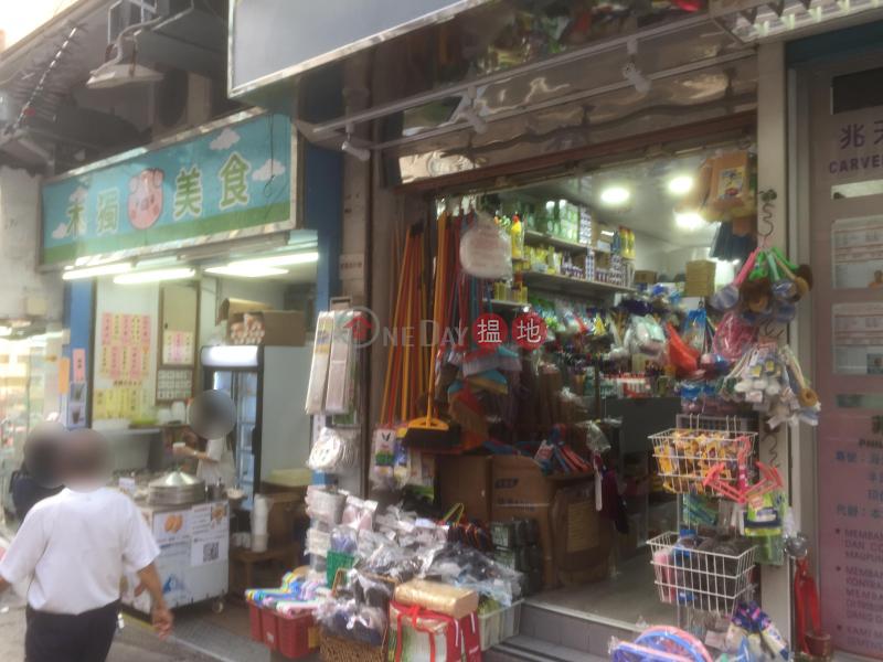 Fung Wong Building (Fung Wong Building) Tsz Wan Shan|搵地(OneDay)(3)