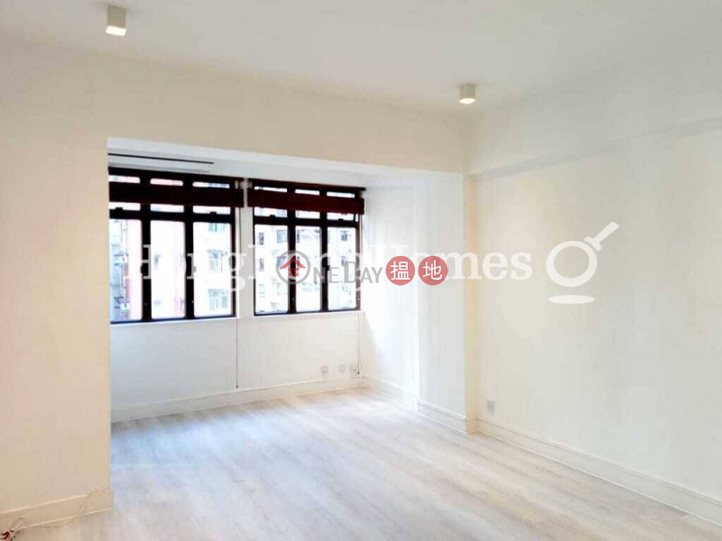 Peacock Mansion, Unknown Residential   Rental Listings HK$ 33,000/ month