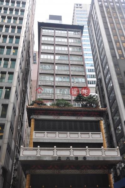 景福大廈 (King Fook Building) 中環|搵地(OneDay)(2)