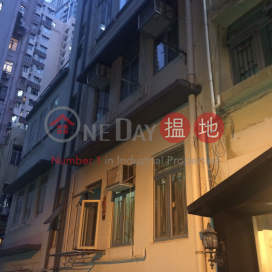14 Sik On Street,Wan Chai, Hong Kong Island