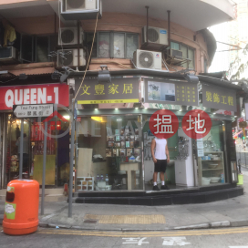 Fei Tsui House|翡翠樓
