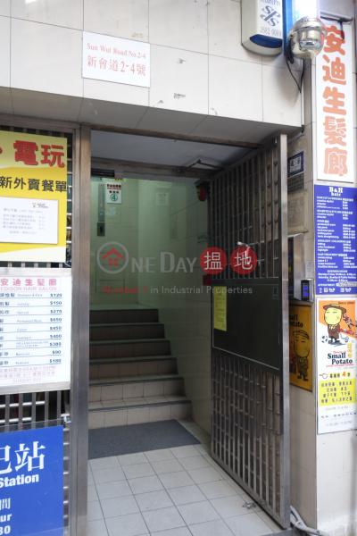 4 Sun Wui Road (4 Sun Wui Road) Causeway Bay|搵地(OneDay)(1)