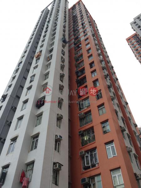 漁暉苑 日暉閣 (B座) (Yat Fai House ( Block B ) Yue Fai Court) 香港仔|搵地(OneDay)(1)