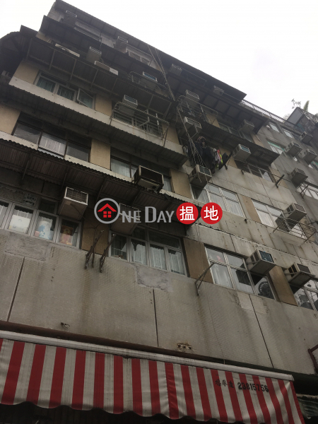 21-33 South Wall Road (21-33 South Wall Road) Kowloon City|搵地(OneDay)(1)
